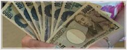 中洲で高収入・全額日払い