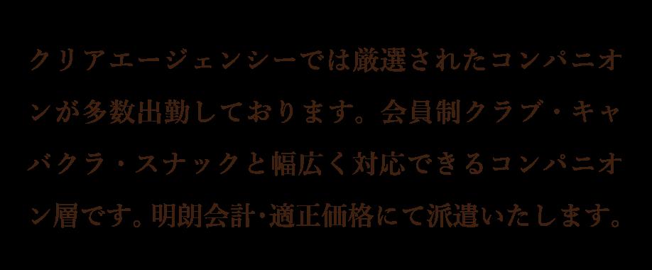 jab-banner7